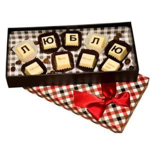 """Шоколадное послание """"Люблю"""""""