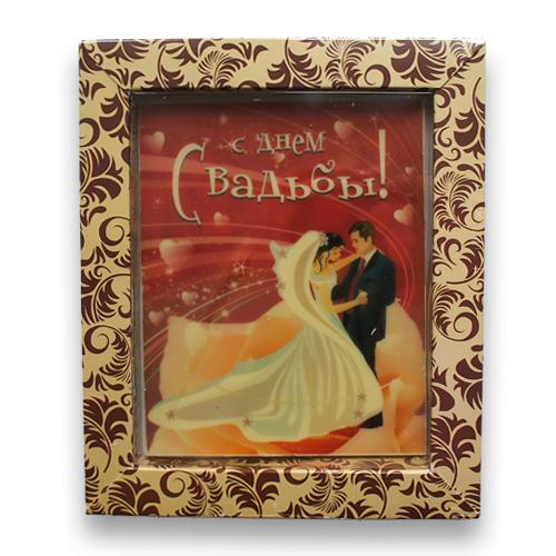 поздравления на свадьбу в прозе прикольные и смешные в прозе