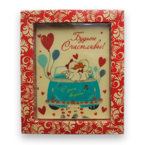 """Шоколадная открытка """"Будьте счастливы"""""""