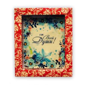 """Шоколадная открытка """"От всей души"""""""
