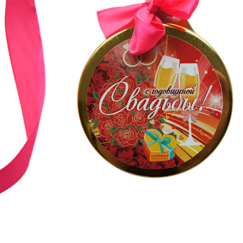 """Шоколадная медаль """"С годовщиной свадьбы"""""""