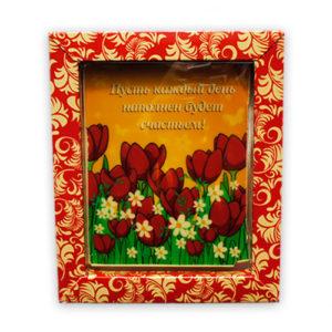 """Шоколадная открытка """"Пусть каждый день наполнен будет счастьем!"""""""