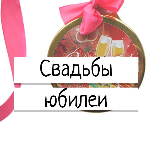 Креативные подарки в саратове